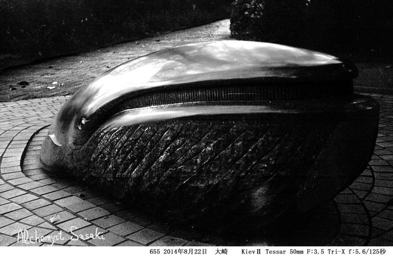 鯨655-2 Ⅲ