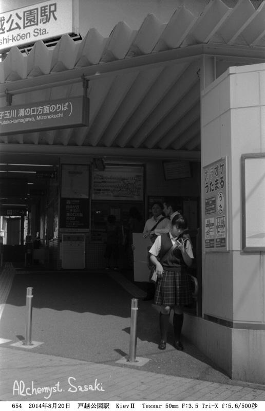 戸越公園駅654-10 Ⅱ