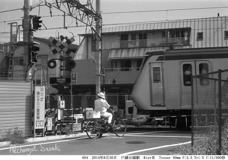 戸越公園駅654-14