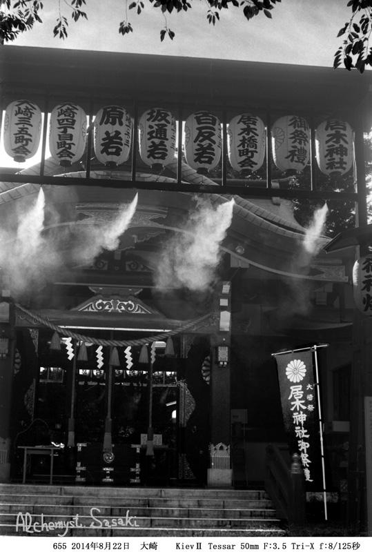 居木神社655-11