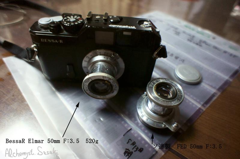 ElmarDSC02586.jpg