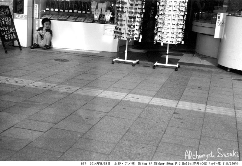 snap637-16a.jpg