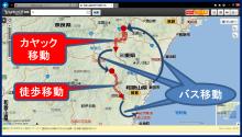 map1 20140619235843