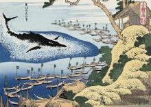200140525 北斎 クジラ舟