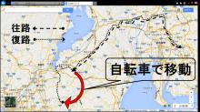 map1 20140322