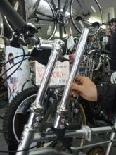 自転車工房今井にて 20140321