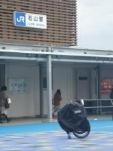 JR石山駅 20140322