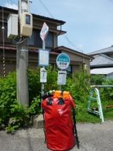 20140524 古座駅バス停の110リッター