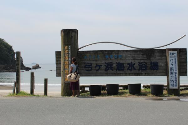 弓ヶ浜散歩