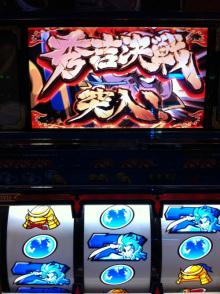 超誇大妄想狂の日常-秀吉決戦