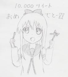 $超誇大妄想狂の日常-京子