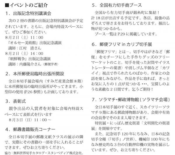 event_AJSE2014_2.jpg