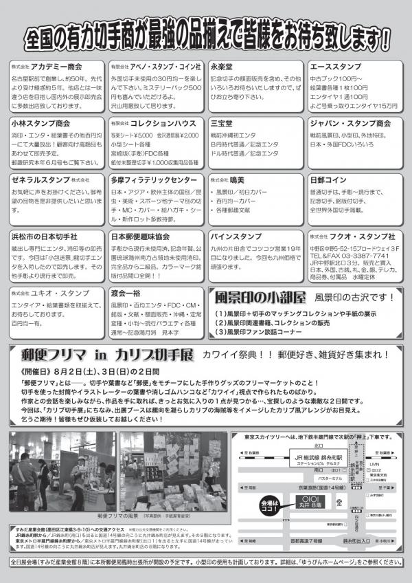 poster2014_b.jpg