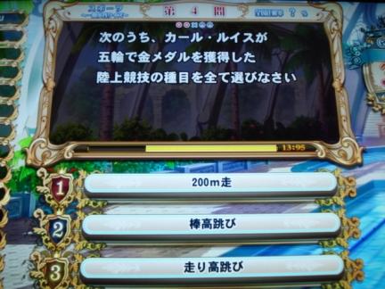 DSC03119.jpg