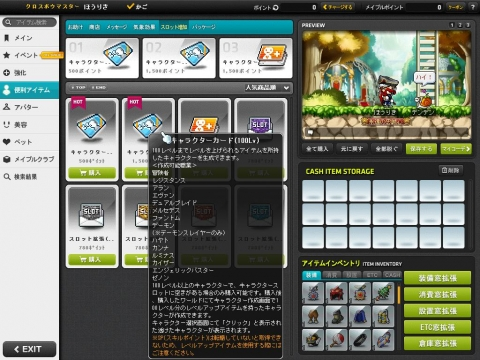Maple140511_163449.jpg