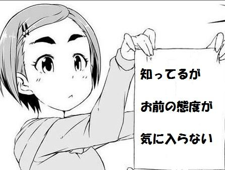 216a7427.jpg