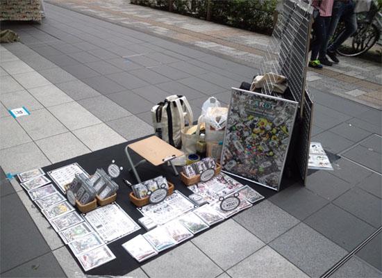 akibafurima3.jpg