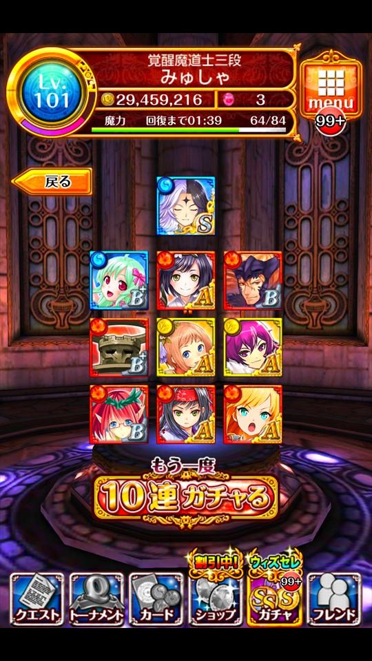 10ren_R.jpg