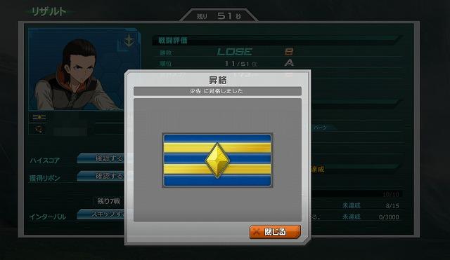 無題-09