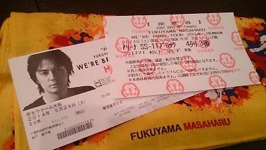 チケットs