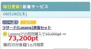H26.8.28①
