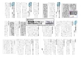 淀川づつみ2014.8 裏