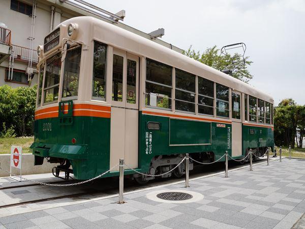 2000型