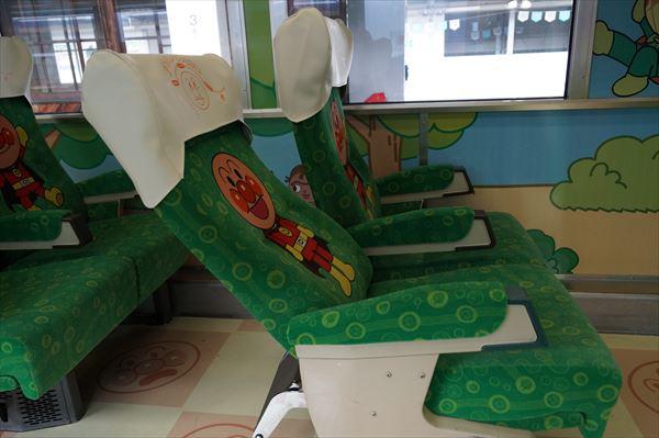 隠れグリーン車