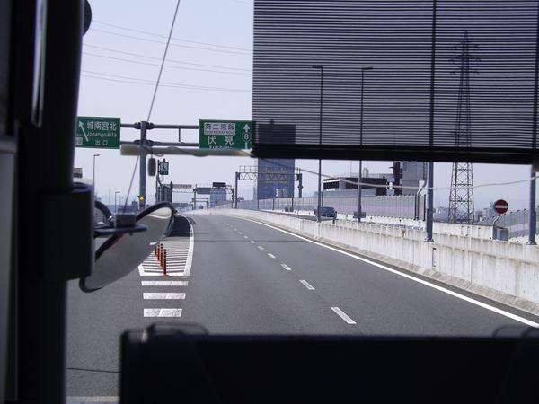 阪神高速8号京都線