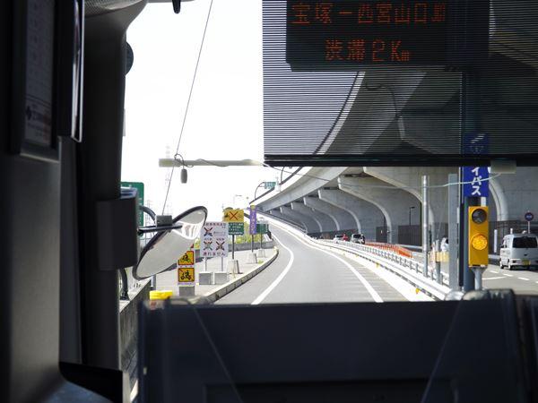 第二京阪道
