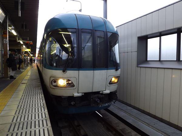 KTR8000(イメージ)