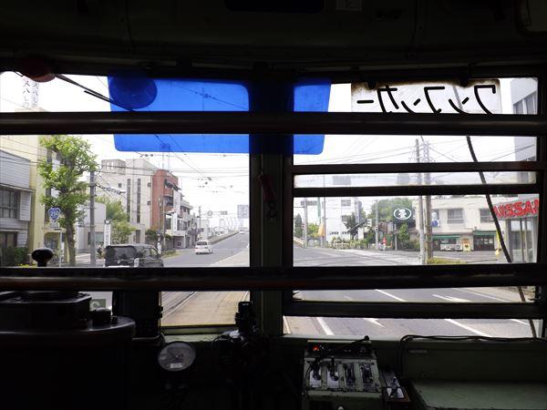 シンプルな二枚窓