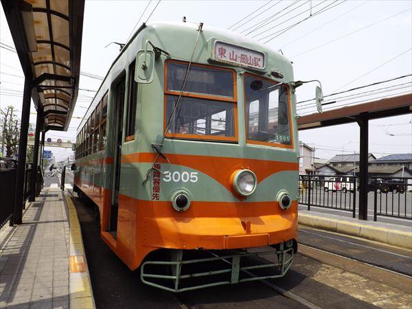 岡山駅前行き