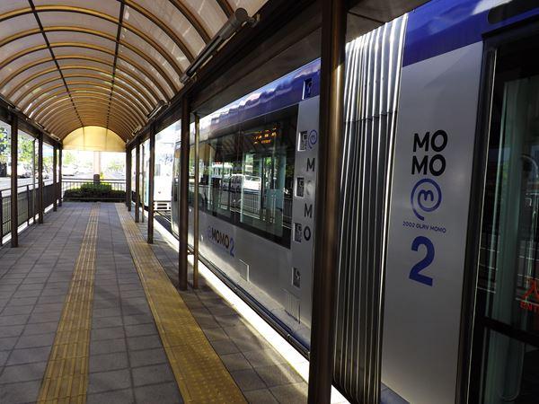 岡山駅前着