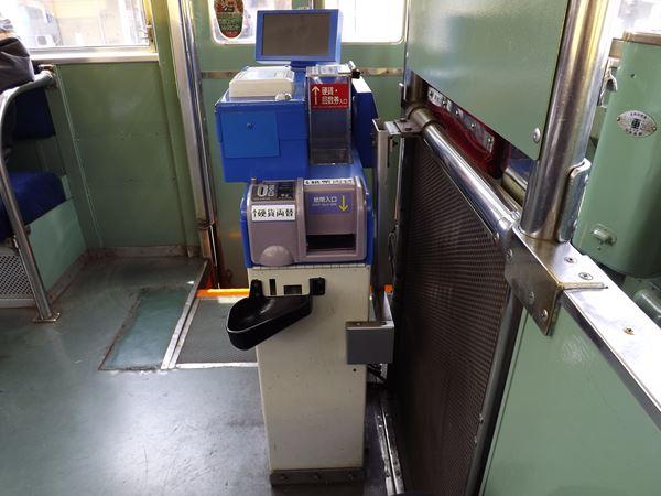 ハイテク運賃箱