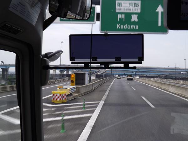 第二京阪へ