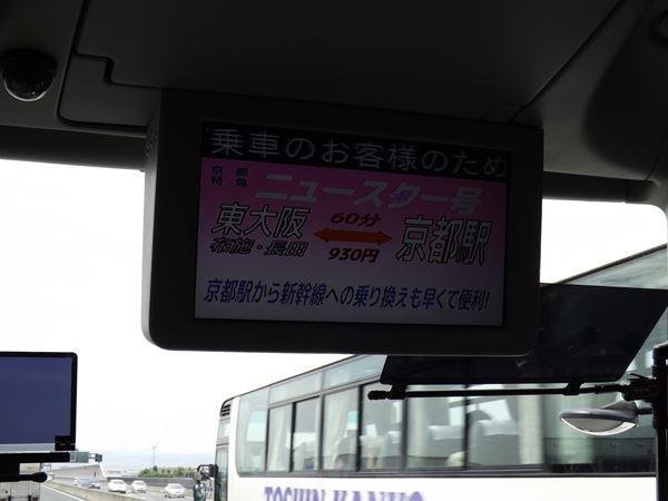 われらが京都
