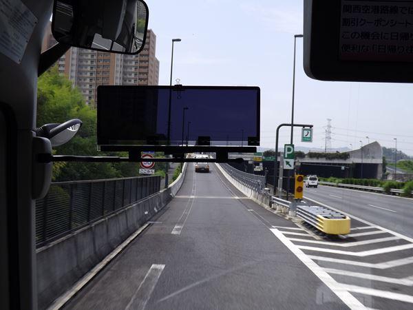 京田辺PAへ