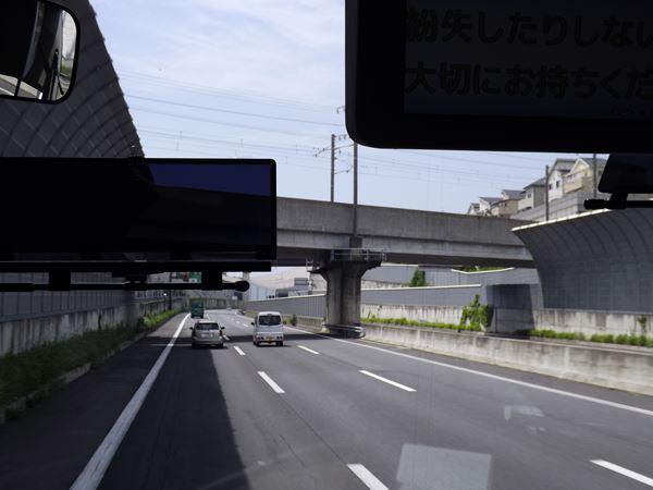 JR片町線をアンダークロス