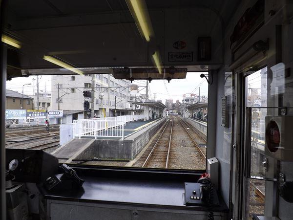 古町駅到着