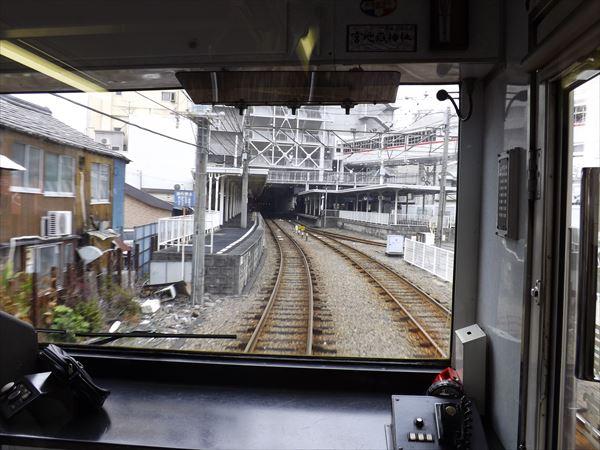 松山市駅到着