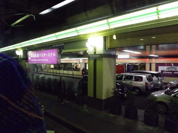 梅田三番街バスターミナル