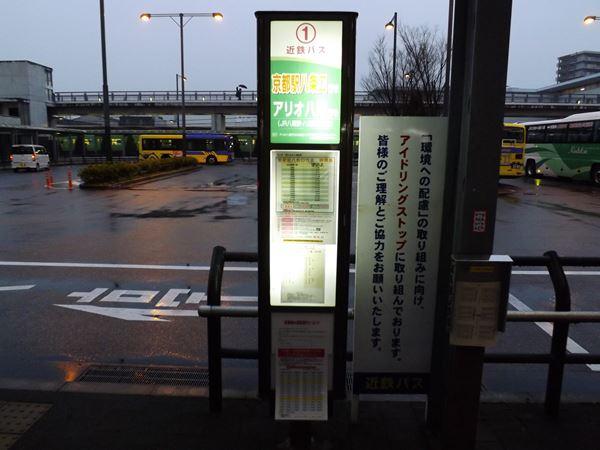 久宝寺駅前