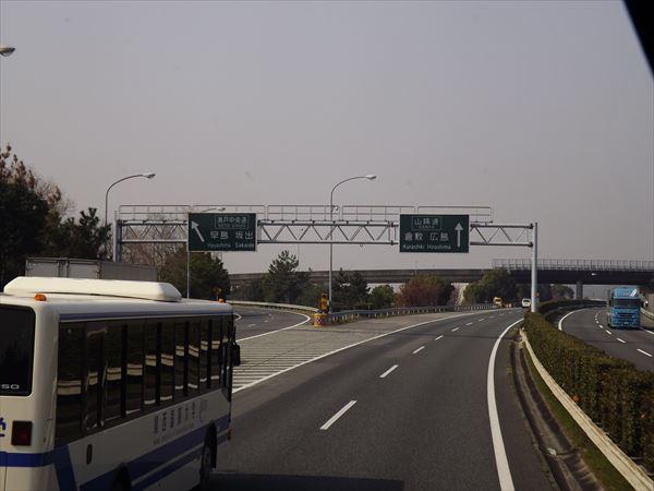 倉敷JCT