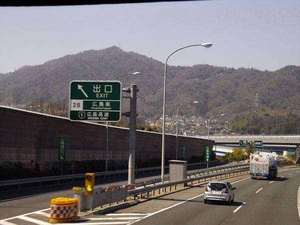 広島高速ってあるんですね