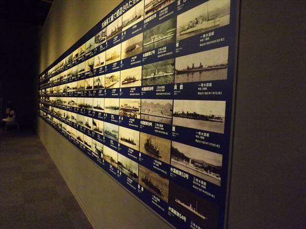 呉海軍工廠で建造された艦船たち