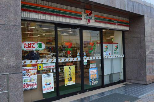 セブン-イレブン静岡駅前店