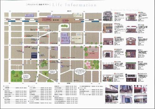 ストリートマップ2