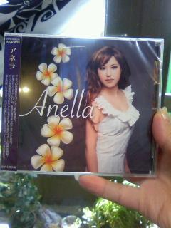 Hawaiian singer anellaハワイアン歌手アネラ