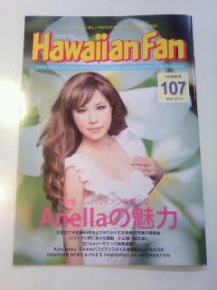 Anella's on magazine Hawaiian fan